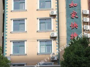 皇廷大酒店(枝江江漢路店)