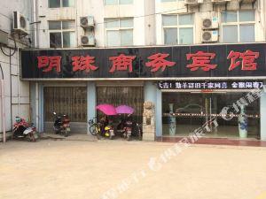 廬江明珠商務賓館