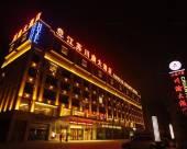 江蘇川渝假日酒店