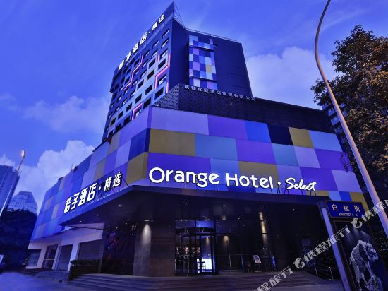 Orange Hotel Select (Chengdu Shuncheng)
