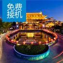 三亞亞龍灣華宇度假酒店