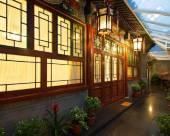 北京榮府老宅四合院酒店