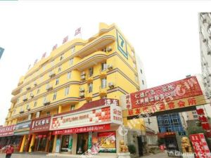 7天連鎖酒店(德陽長江西路店)