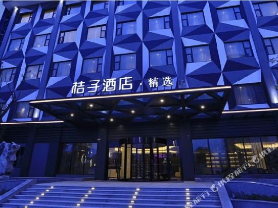 Orange Hotel Select (Shanghai Jiangqiao Cao'an Road)