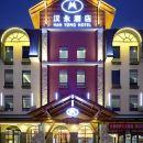 漢永酒店(深圳橋頭店)