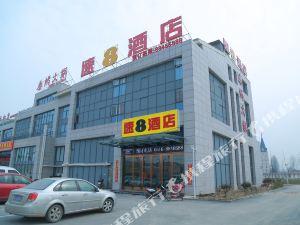 速8酒店(睢寧徐沙河新天地店)