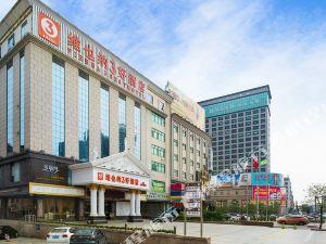 維也納3好酒店(廣州新塘港口大道店)