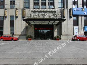 常州新城瑞壹精品酒店公寓
