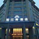 襄陽冠江南國際酒店