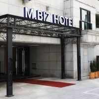 艾姆比茲酒店酒店預訂
