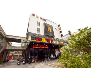 速8酒店(霞浦九龍街店)