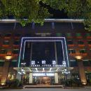 喆啡酒店(廣州白云大道北店)