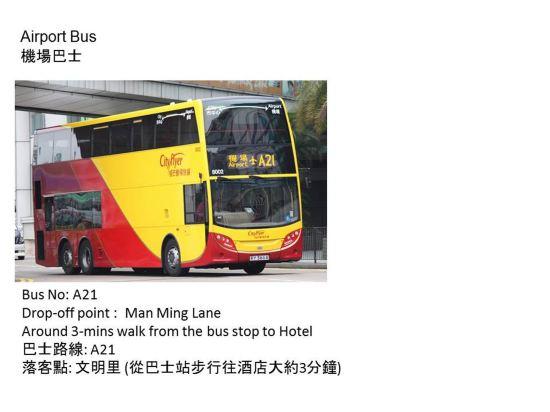 香港海景絲麗酒店(Silka Seaview Hotel)其他