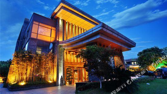 浣花黌台ホテル
