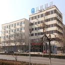 漢庭酒店(黃驊市政府店)