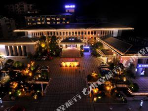 明月山溫湯大酒店