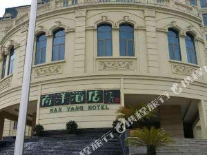 畢節南洋酒店