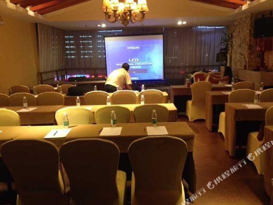 深圳中南海怡酒店會議室