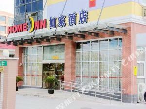 如家(上海新國際博覽中心世博園區高科西路地鐵站店)