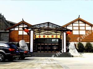 閬中金榜大酒店