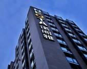 金奧諾閣雅酒店(上海打浦橋店)