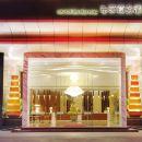 東莞東榮商務酒店