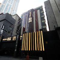 OZ温泉浴場酒店酒店預訂