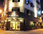 花蓮六福客棧旅館