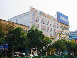 布丁酒店(沛縣漢城北路店)