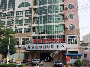 百色教育商務酒店