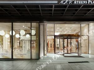 雅典NJV廣場酒店(NJV Athens Plaza Athens)