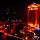 夾江威尼大酒店