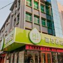 海友酒店(無棣店)