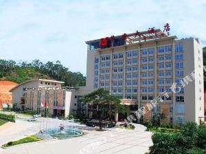 華安大酒店