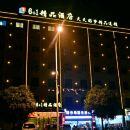 崇左6+1精品酒店