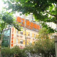 布丁(上海中山公園店)酒店預訂