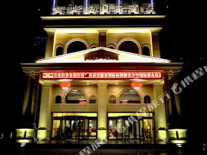 鳳台凱斯勒酒店