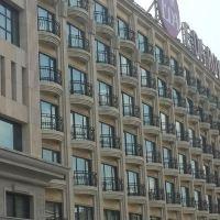 高雄義大天悅飯店酒店預訂