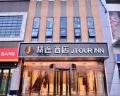 泰安精途酒店