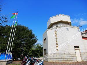 金門救國團金門青年活動中心(kinmen Youth Activity Center)