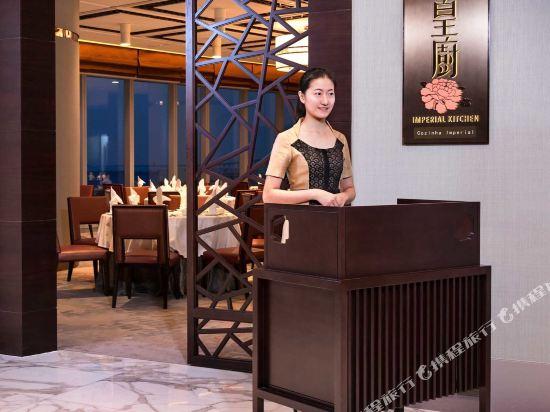 澳門皇冠假日酒店(Crowne Plaza Macau)餐廳