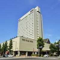 札幌京王廣場飯店酒店預訂