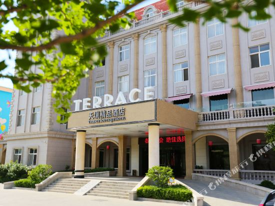 Terrace Boutique Hotel