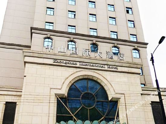 杭州中山國際大酒店(Zhongshan International Hotel)外觀