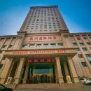 石家莊京州國際酒店