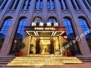 資陽科摩酒店