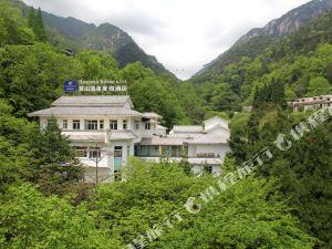 黃山溫泉度假酒店