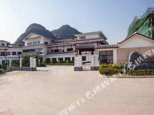 宜州劉三姐度假山莊