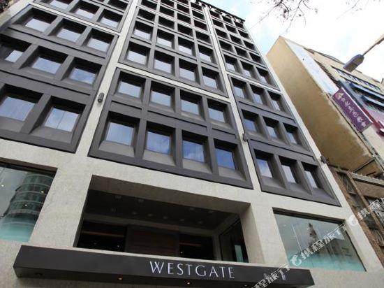 台北永安棧(Westgate Hotel)外觀