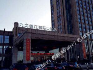 建湖九龍錦江國際大酒店